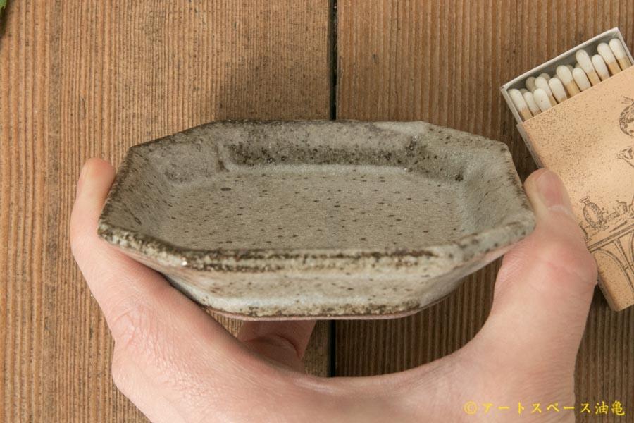 画像3: 寺村光輔 長石釉 隅入小皿