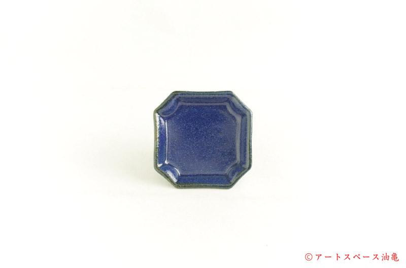 画像1: 寺村光輔「瑠璃釉 隅入小皿」