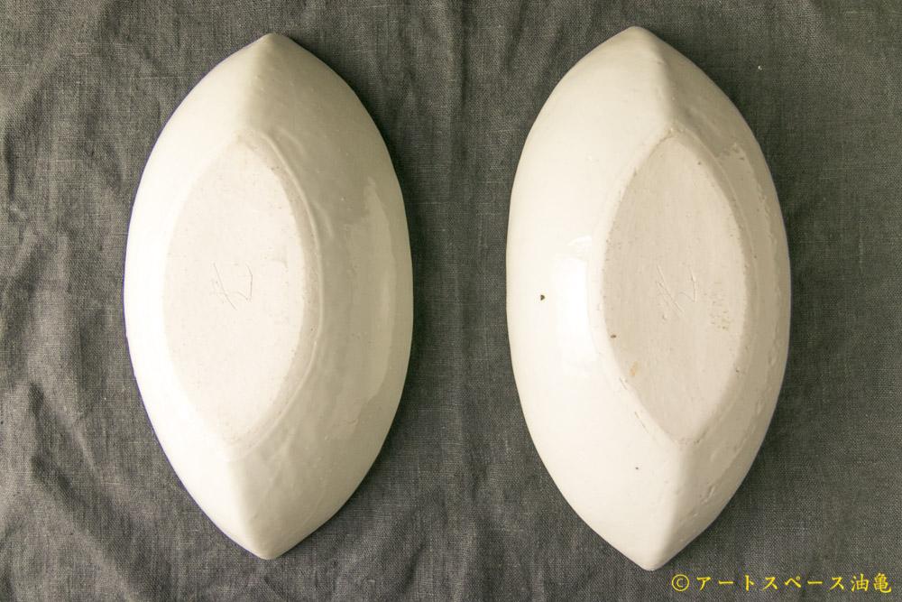 画像4: 遠山貴弘「白磁 舟形(大)」