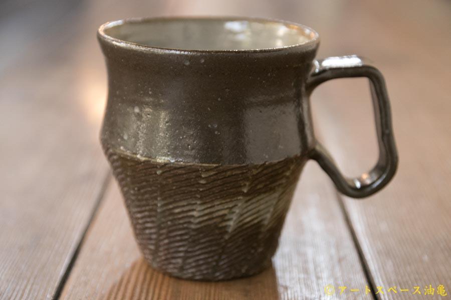 画像1: 遠山貴弘 マグカップ<一品作>