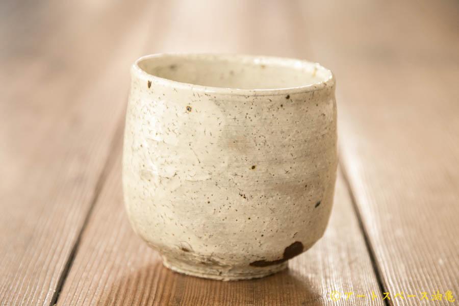 画像1: 工藤和彦 白樺ホワイト湯呑