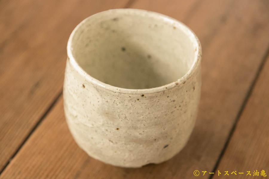 画像2: 工藤和彦 白樺ホワイト湯呑