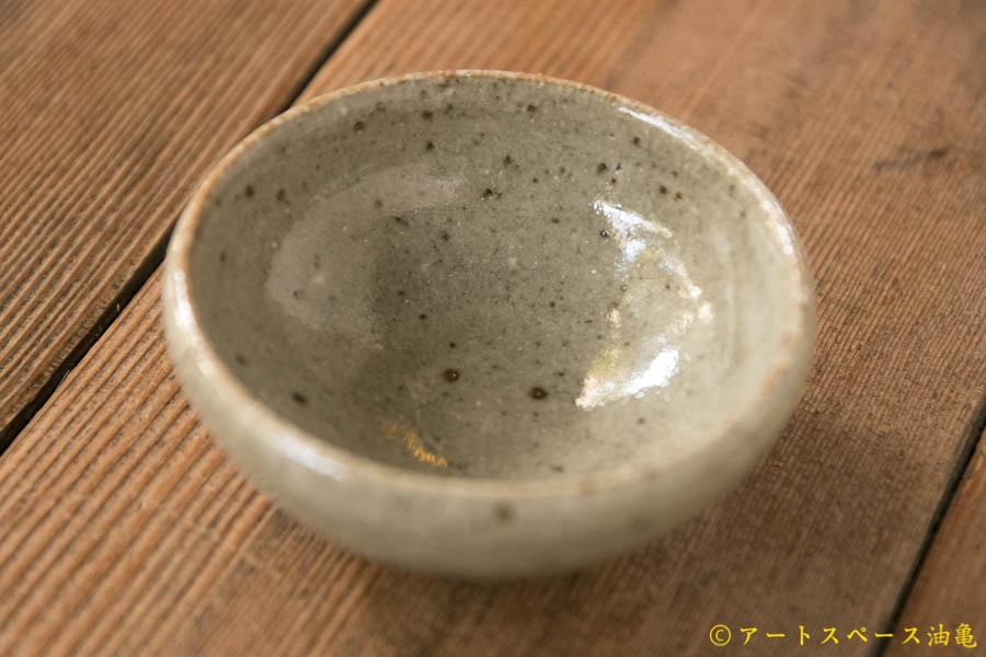 画像2: 寺村光輔 泥並釉 ぐい呑み(薪)