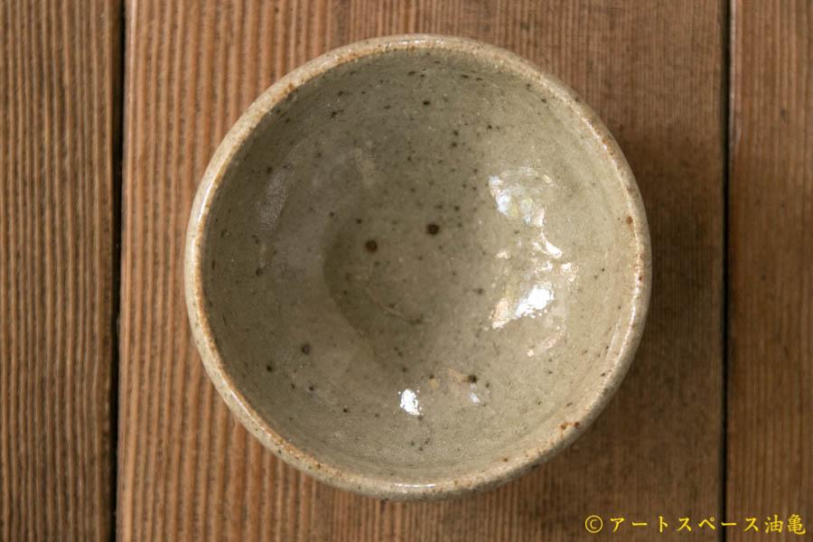 画像3: 寺村光輔 泥並釉 ぐい呑み(薪)