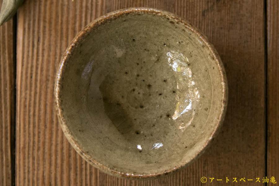 画像3: 寺村光輔 並白釉 呉須鉄絵ぐい呑み(薪)