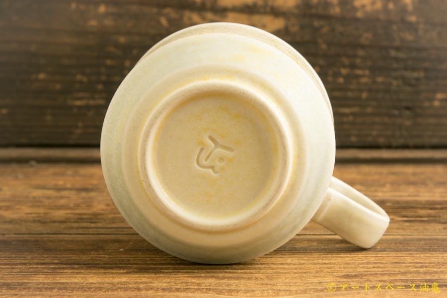 画像5: 内山太朗「マグカップ」