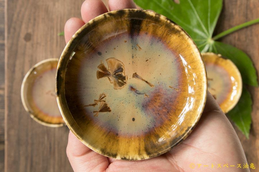 画像3: 内村宇博 亜鉛華結晶 豆皿