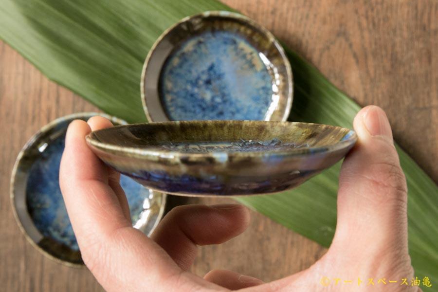 画像4: 内村宇博 亜鉛華結晶 豆皿
