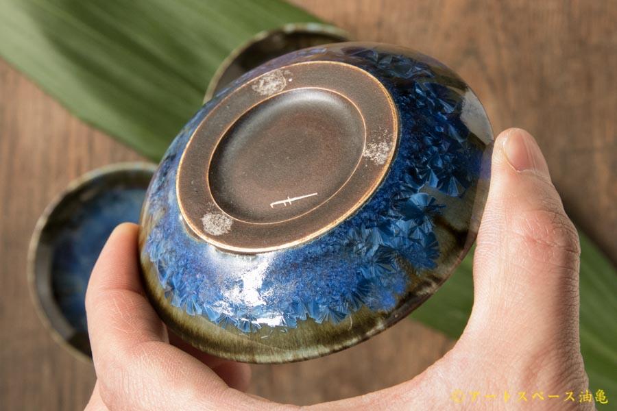 画像5: 内村宇博 亜鉛華結晶 豆皿