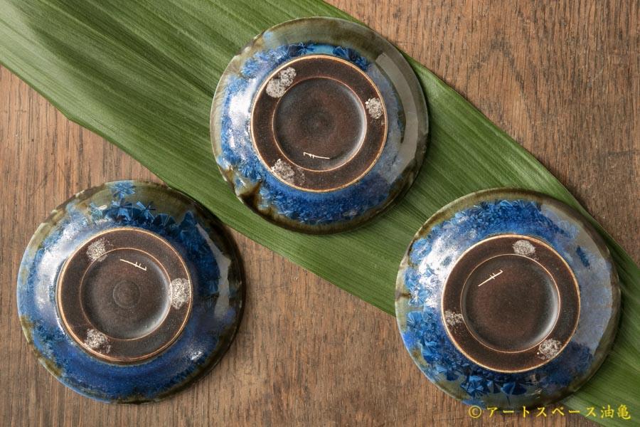 画像2: 内村宇博 亜鉛華結晶 豆皿