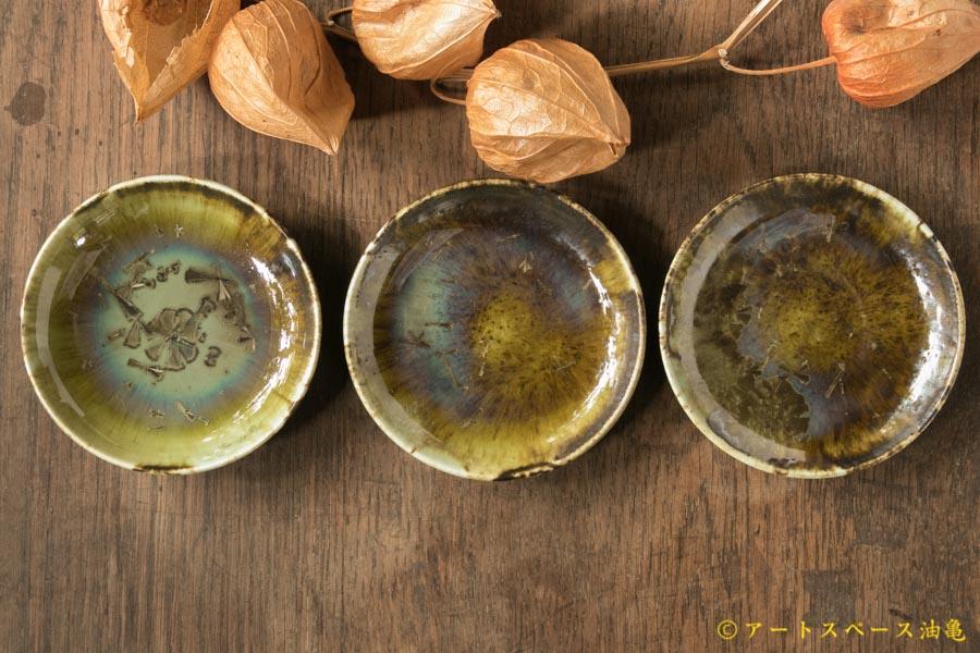 画像1: 内村宇博 亜鉛華結晶 豆皿