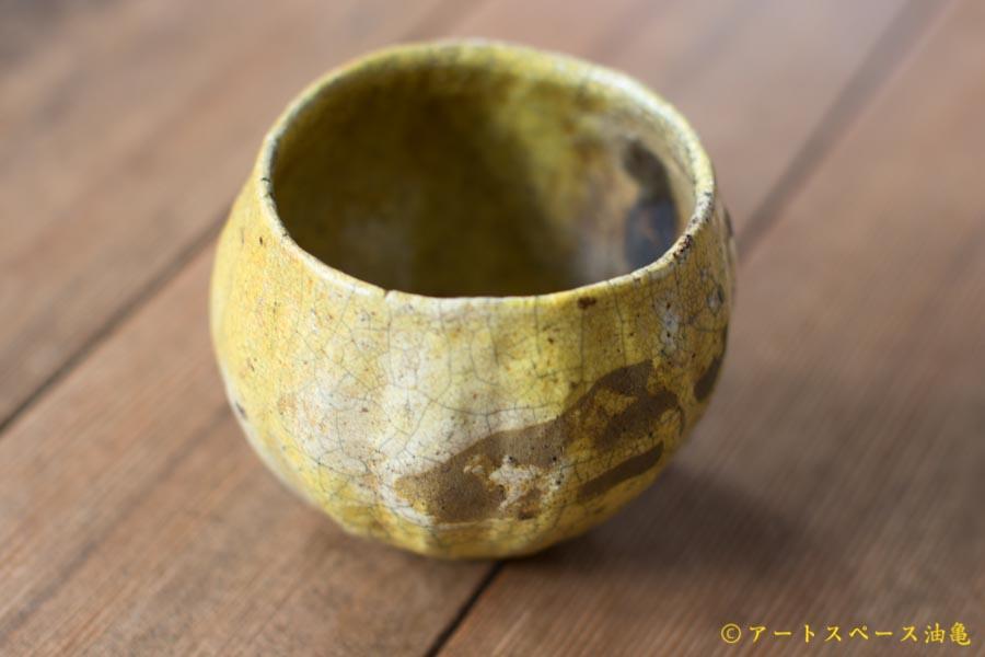 画像1: 馬川祐輔「kiiro楽カップ(実花)」