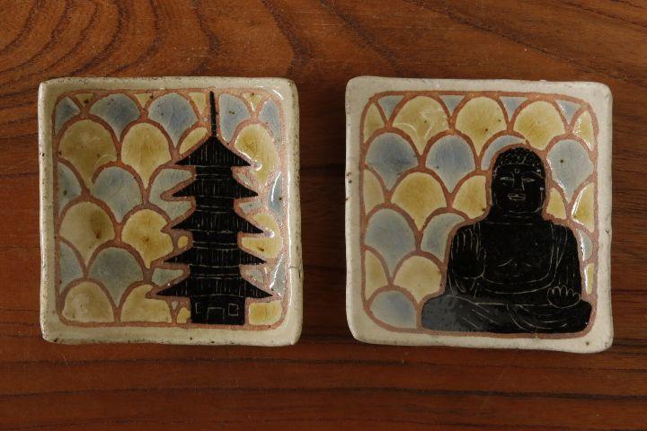 画像1: 馬川祐輔「角 豆皿」