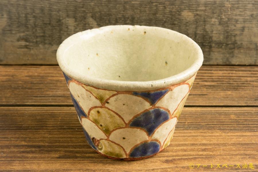 画像3: 馬川祐輔「フリーカップ(小)」