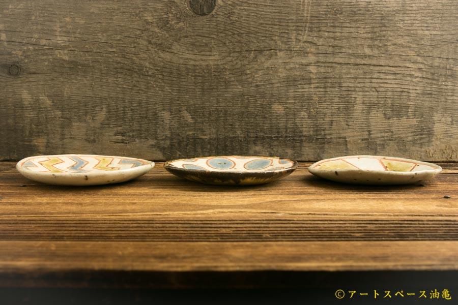 画像3: 馬川祐輔「豆皿(丸)」
