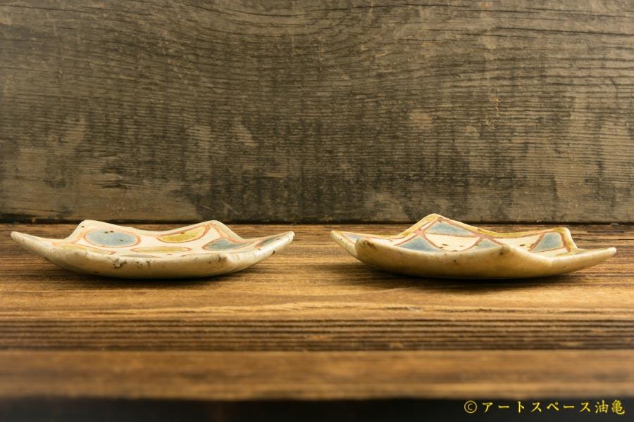 画像3: 馬川祐輔「豆皿(星)」