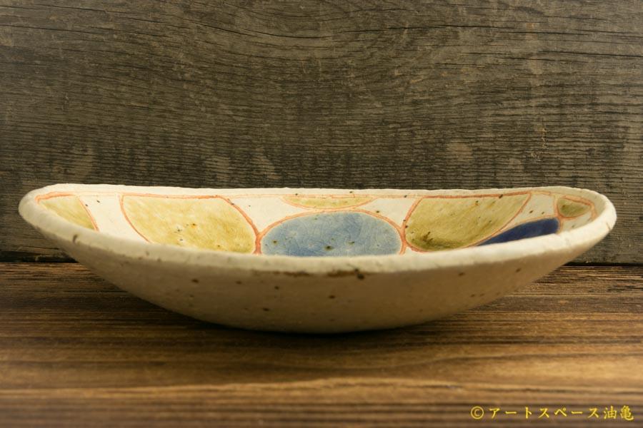 画像3: 馬川祐輔「タタラ平鉢」