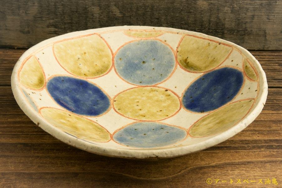 画像2: 馬川祐輔「タタラ平鉢」