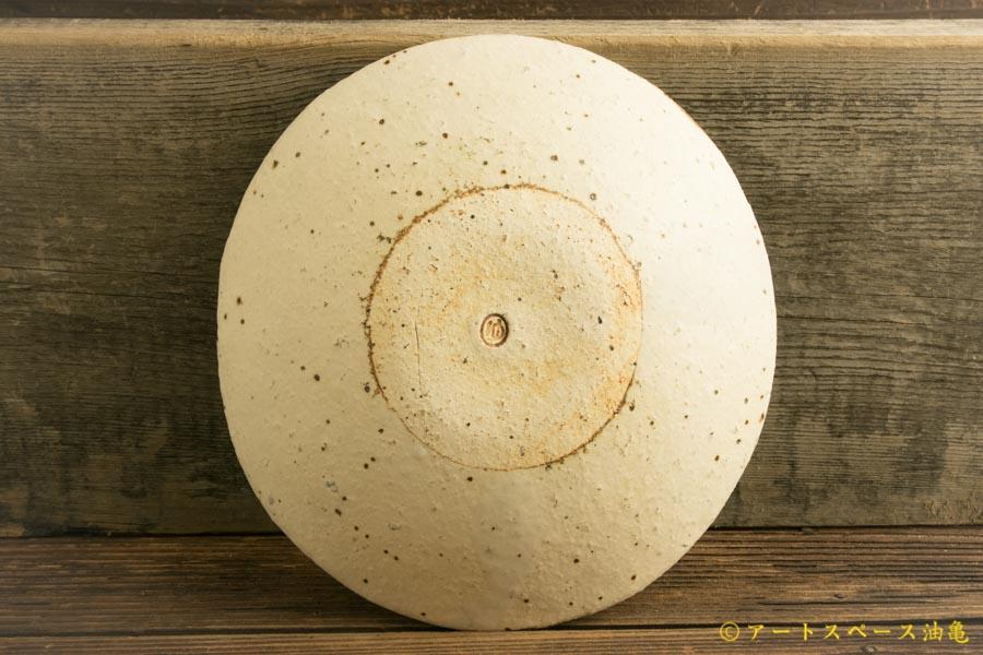 画像4: 馬川祐輔「タタラ平鉢」