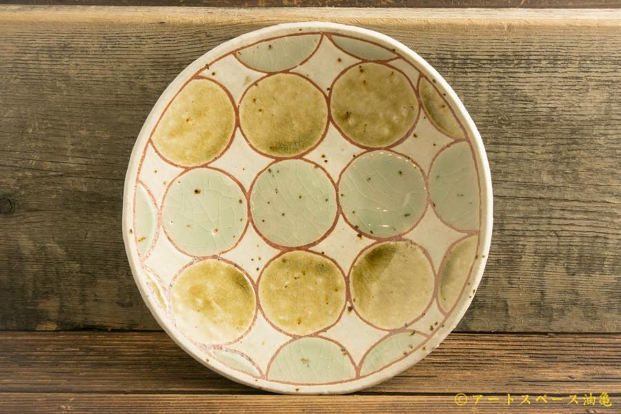 画像1: 馬川祐輔「タタラ平鉢」