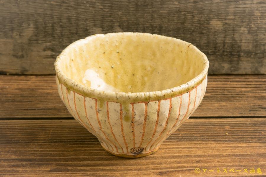 画像4: 馬川祐輔「フリーカップ」