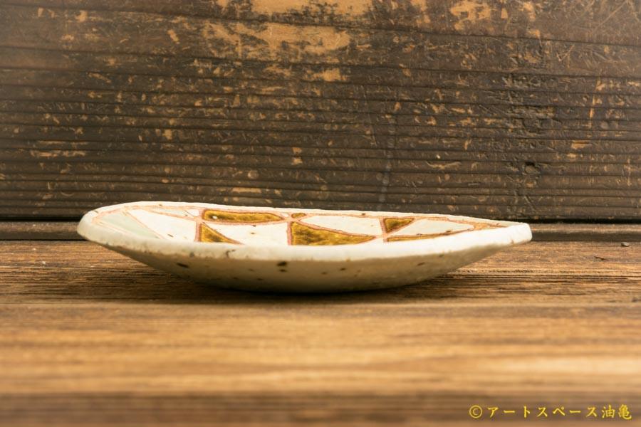 画像3: 馬川祐輔「タタラ小皿」