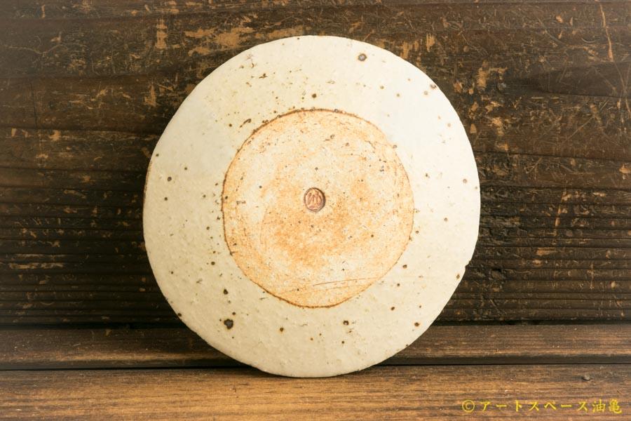 画像4: 馬川祐輔「タタラ小皿」