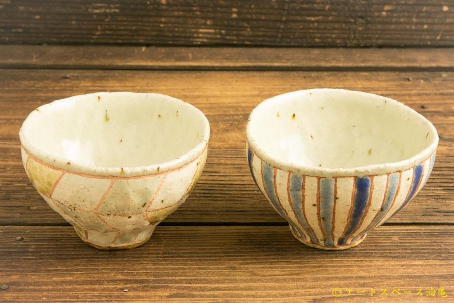 画像3: 馬川祐輔「フリーカップ(丸)」