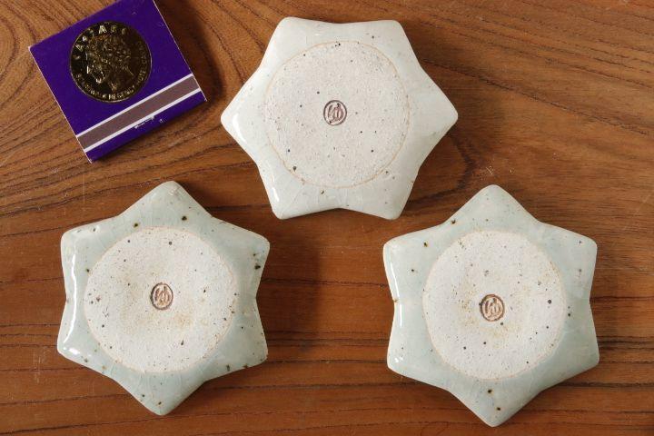 画像3: 馬川祐輔「星 豆皿」