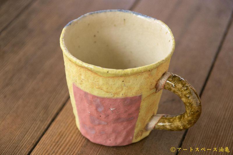 画像3: 馬川祐輔 マグカップ
