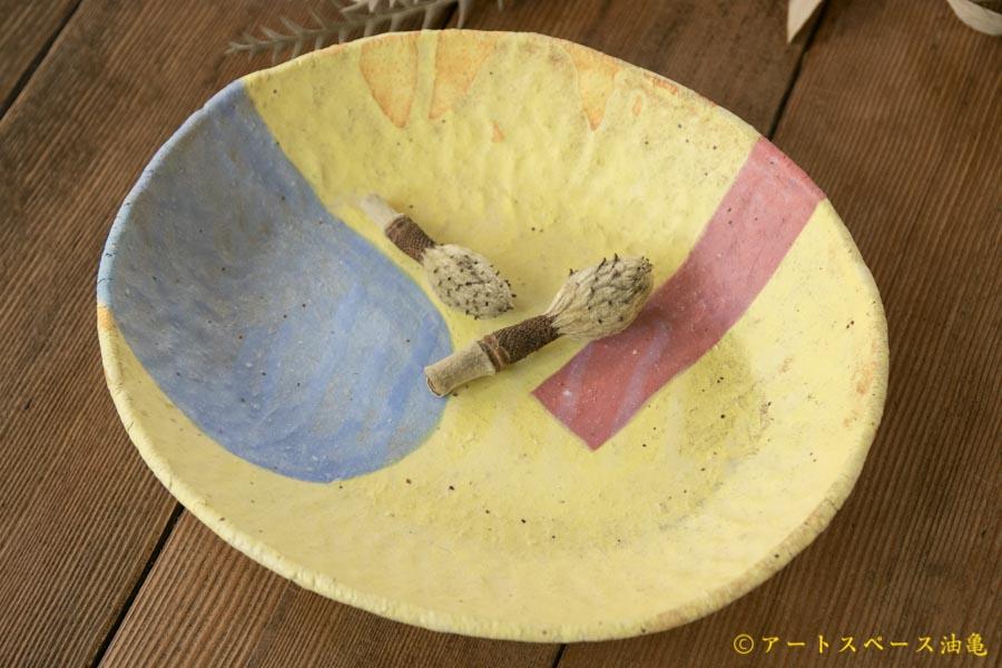 画像1: 馬川祐輔 深皿