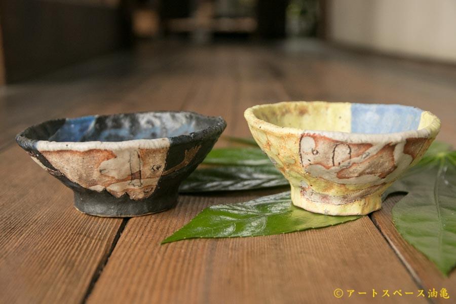 画像1: 馬川祐輔 豆鉢(手捻り)
