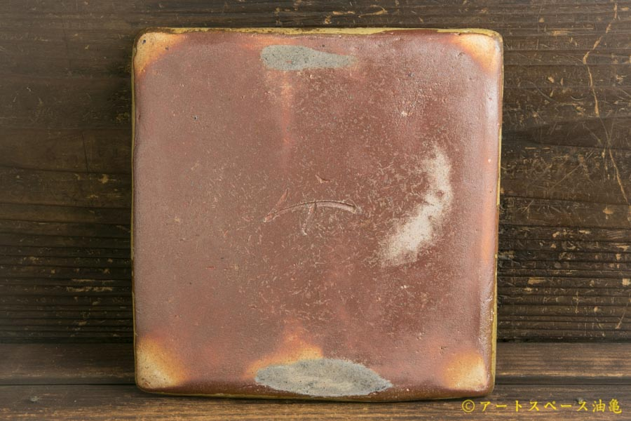 画像5: 梅田健太郎「松井農園マスカット オブ アレキサンドリア 唐津ブドウ灰釉 角皿」