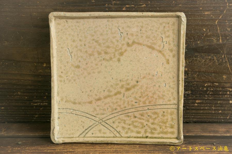 画像1: 梅田健太郎「にご桃農園 清水白桃 唐津桃灰釉角皿」