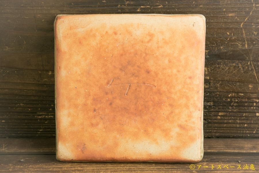 画像4: 梅田健太郎「にご桃農園 清水白桃 唐津桃灰釉角皿」