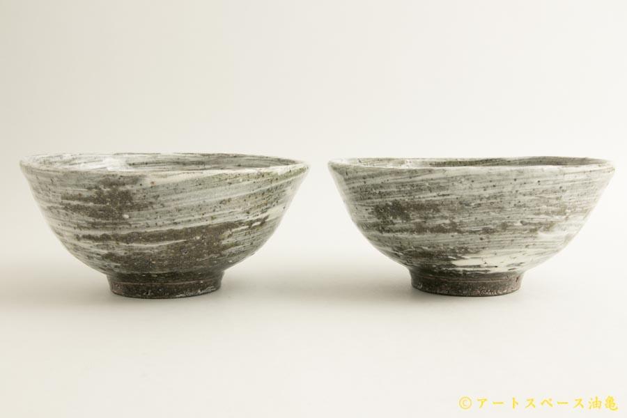画像1: 梅田健太郎「刷毛目唐津 飯碗」