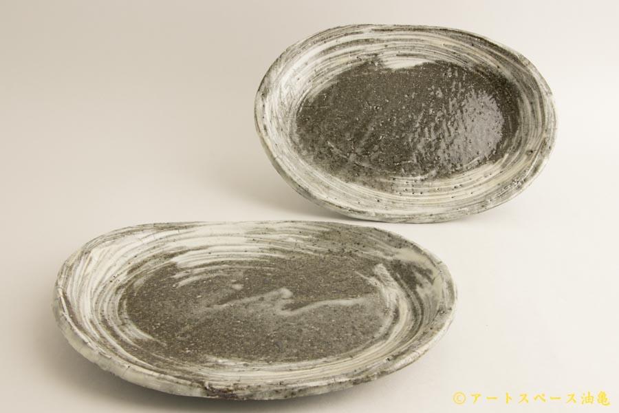 画像2: 梅田健太郎「刷毛目唐津 楕円皿」