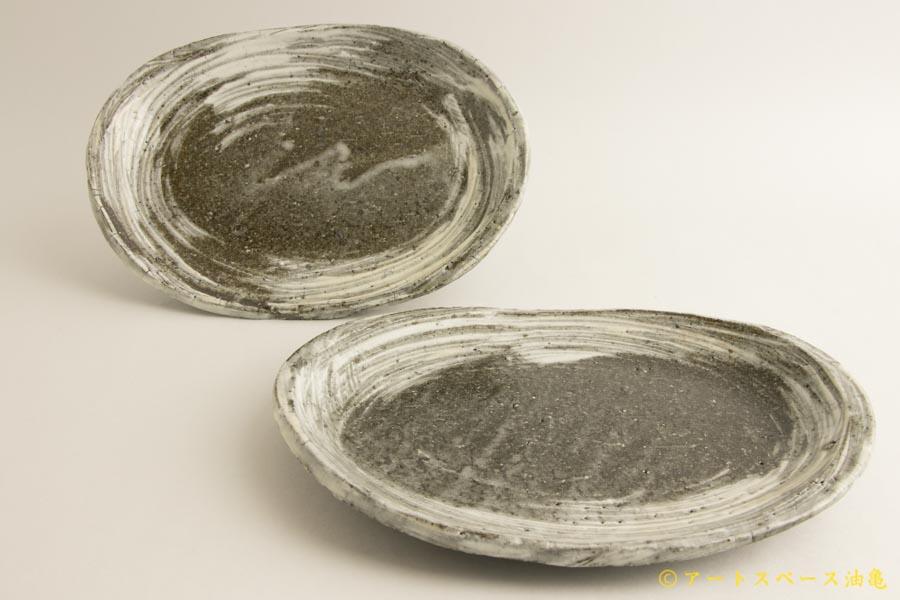 画像3: 梅田健太郎「刷毛目唐津 楕円皿」