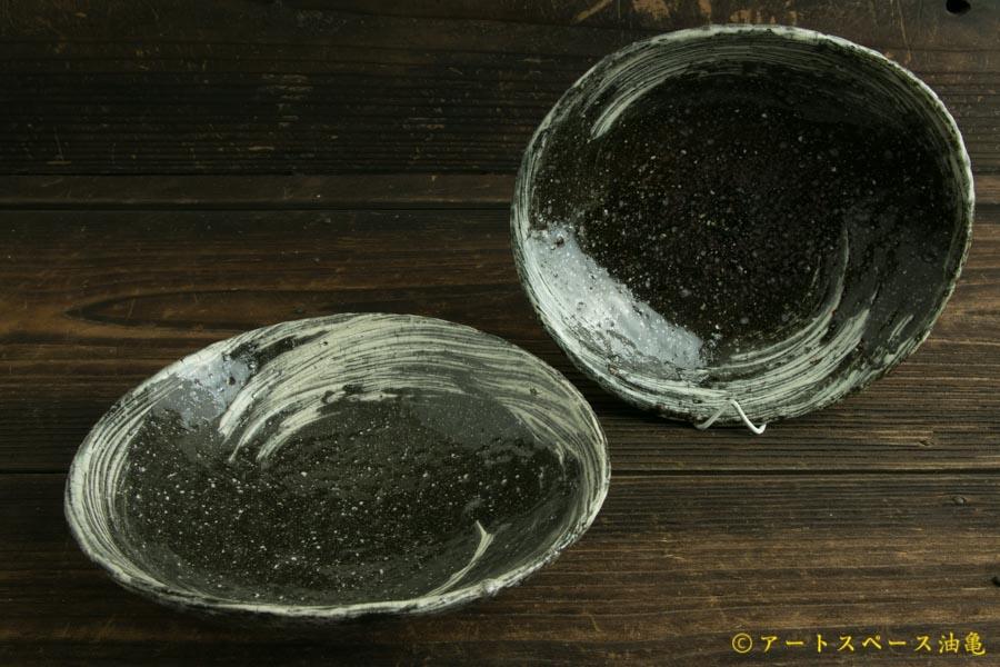 画像1: 梅田健太郎「刷毛目唐津 たわみ鉢」