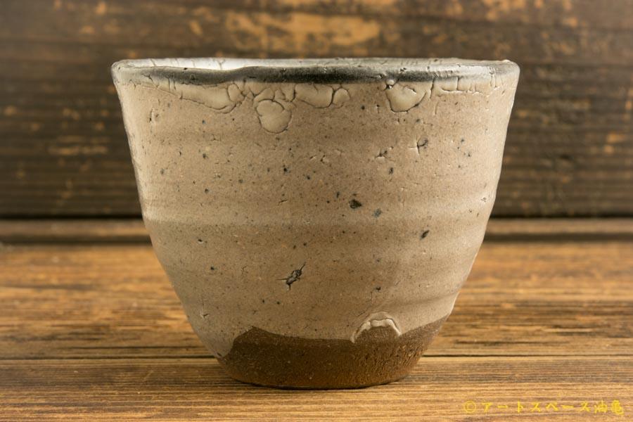 画像1: 梅田健太郎「粉引唐津 皮鯨 焼酎杯」