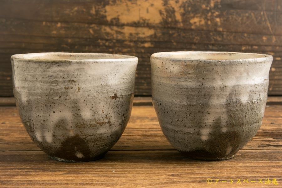 画像1: 梅田健太郎「粉引唐津 丸杯」