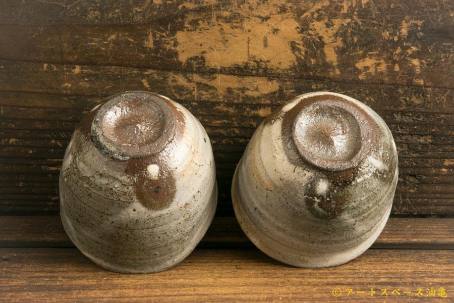 画像5: 梅田健太郎「粉引唐津 丸杯」