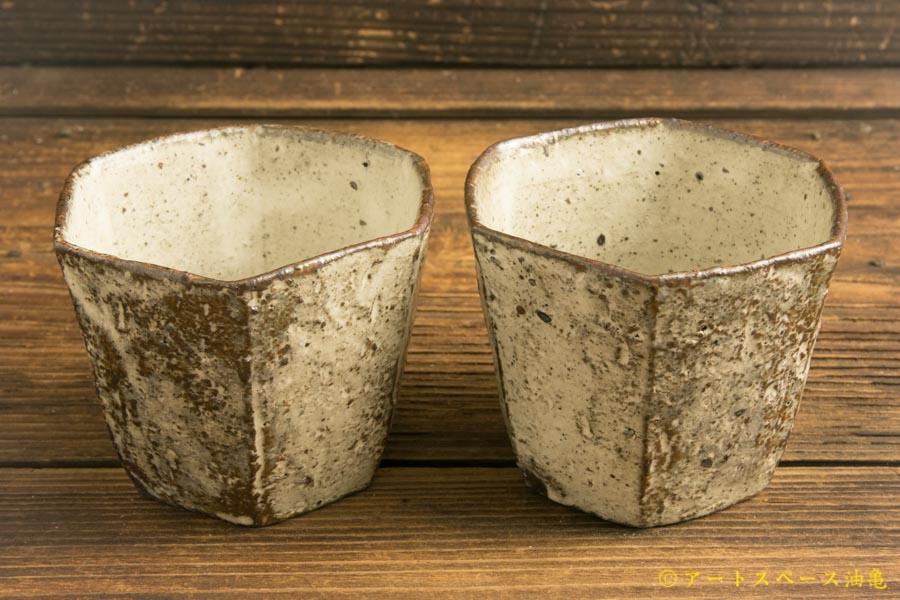 画像3: 梅田健太郎「粉引唐津 六角杯」