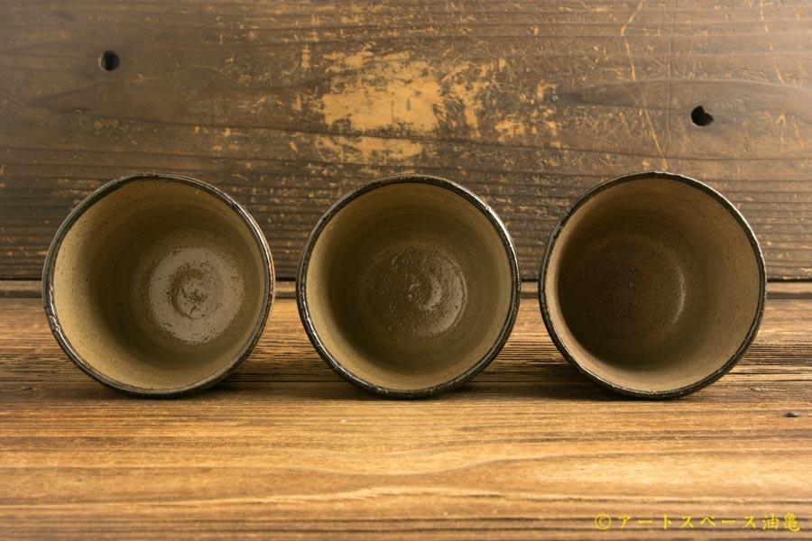画像3: 梅田健太郎「粉引唐津 皮鯨杯」