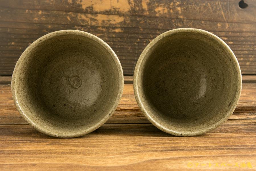 画像4: 梅田健太郎「唐津桃灰釉 湯呑」
