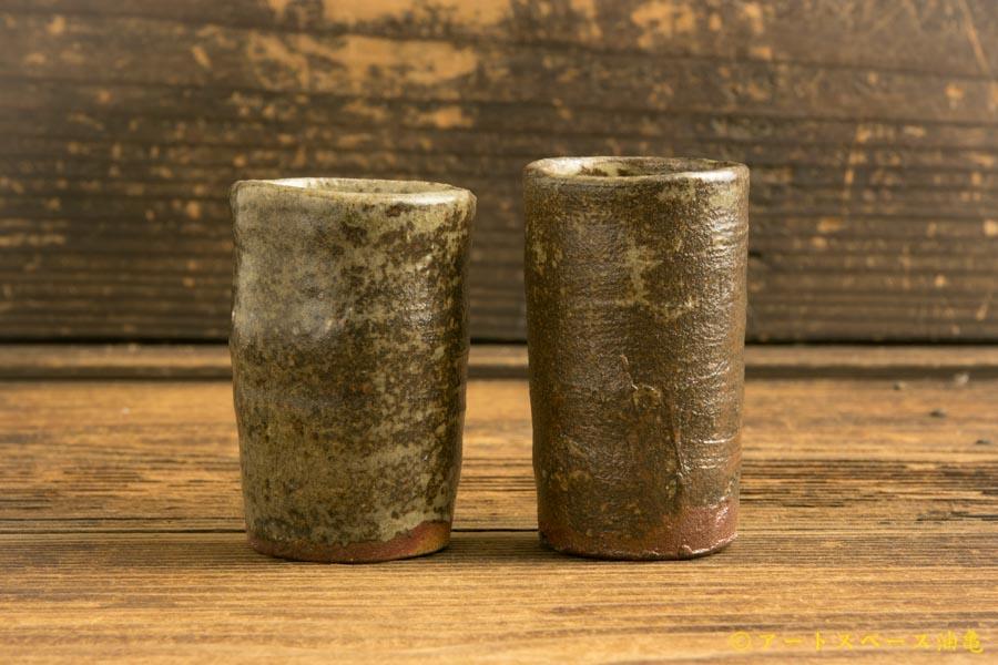 画像1: 梅田健太郎「唐津桃灰釉 ちょい杯」