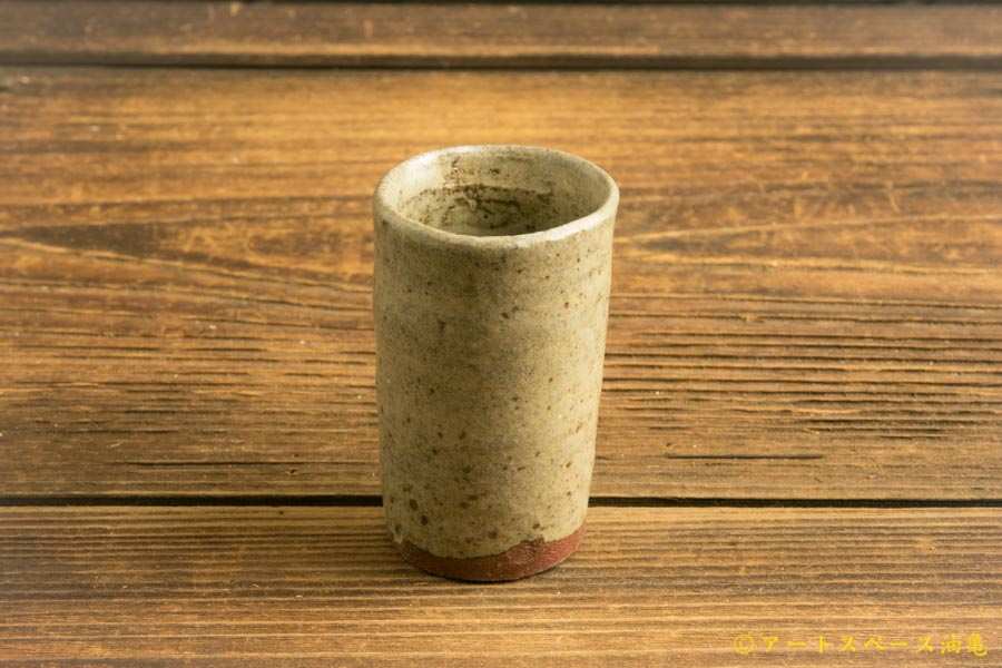 画像2: 梅田健太郎「粉引唐津 ちょい杯」