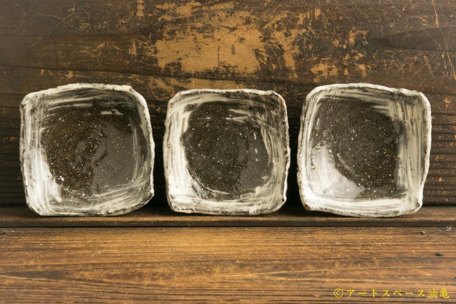 画像1: 梅田健太郎「刷毛目唐津 四方豆皿」