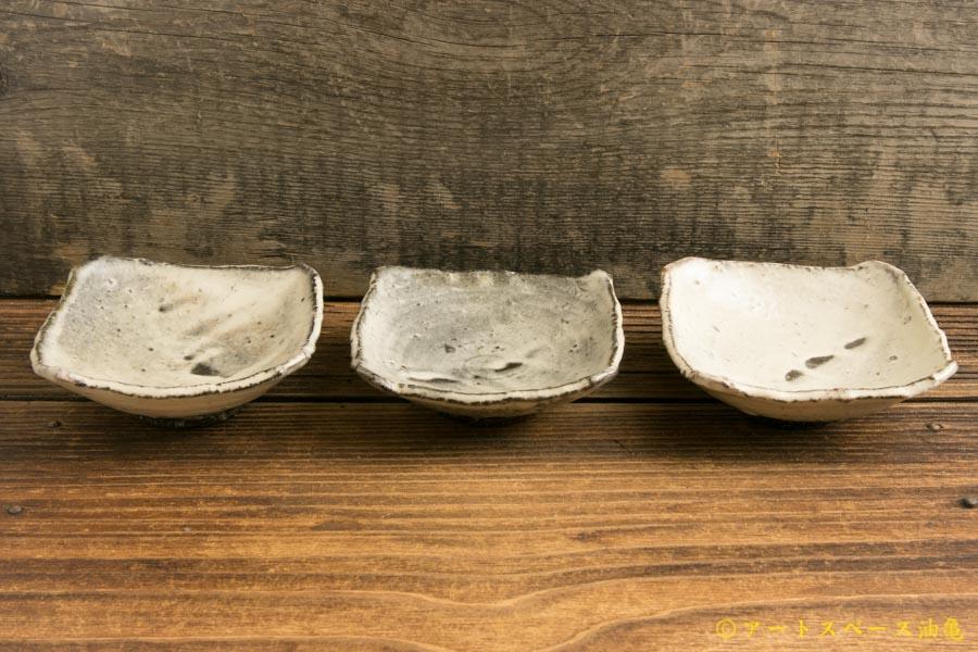 画像2: 梅田健太郎「粉引唐津 四方豆皿」
