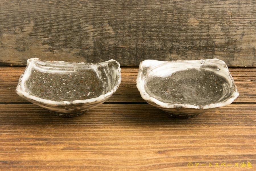 画像2: 梅田健太郎「刷毛目唐津 四方豆皿」